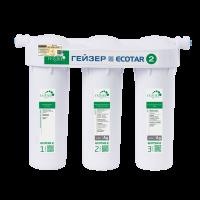 Máy lọc nước Geyser ECOTAR 2 – Made in Russia