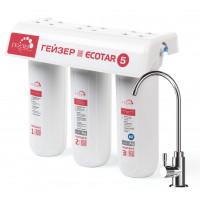 Máy lọc nước Geyser ECOTAR 5 – Made in Russia