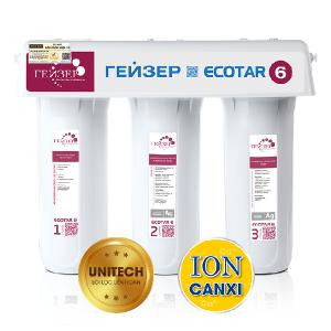 Máy lọc nước Ion Canxi Geyser ECOTAR 6 – Made in Russia
